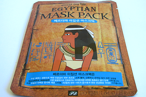 Egyptian mask pack