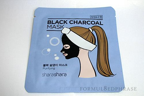 sharashara