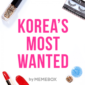 Korea's Most Wanted