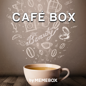 superbox_cafebox_final