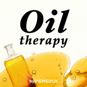 memebox_oiltherapy_5